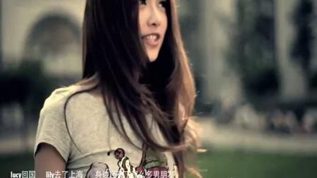 徐誉滕《李雷和韩梅梅》MV终极版