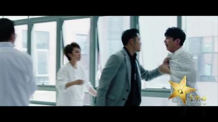 星映话-《羞羞的铁拳:拳拳爆笑》