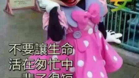 [最美的祝福]《早安你好!》感谢翔雲老師的視频!