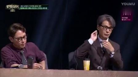 20171006 팬텀싱어2【JTBC韩国综艺】E09