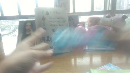 更视频啦【甜柚子L梦】