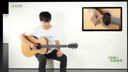 《1分钟吉他教学》33.乡村音乐《童年》