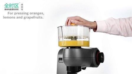 博世MUMX系列厨师机柳橙汁配件(MUMX50G)