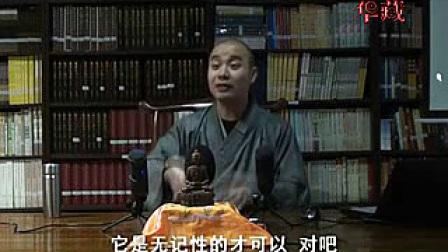 中国佛学院宗性法师:唯识研习指要07-唯识学的基本思想(2)
