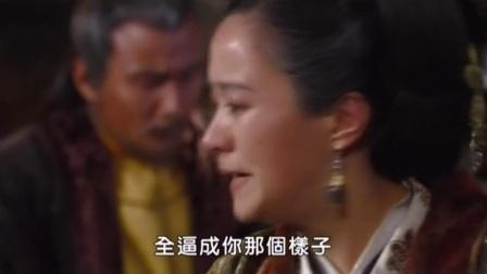朱元璋.EP39.2004.超清 字幕
