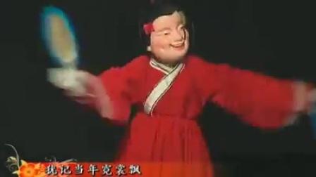 泉州木偶戏《闹新春》高清
