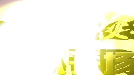 龙元素开场视频启动仪式公司企业年会活动策划视频设计