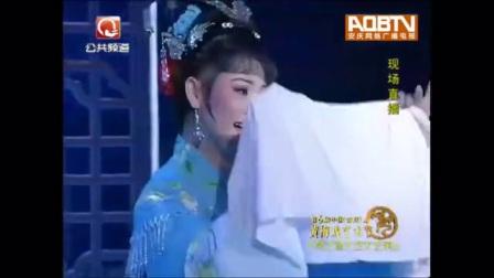 江霞-青阳腔《圆月桥》高清