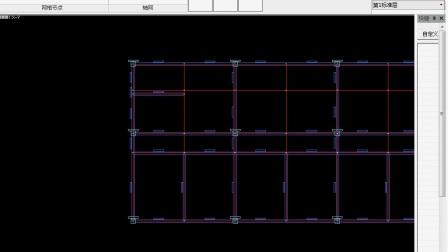 PKPM视频朗筑张老师13集精品公益框架视频---04pkpm整体建模