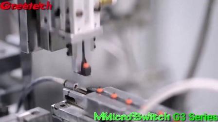 惠州冠泰电子防水防尘微动开关G3系列产品视频