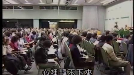 占察善恶业报经zcd2619-9