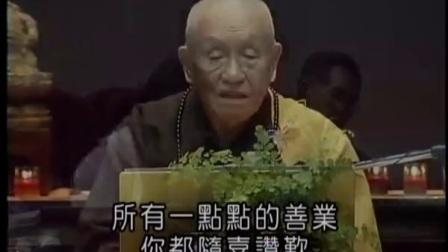 占察善恶业报经zcd2619-10