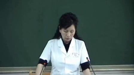 成都中医药大学针炙学87讲61