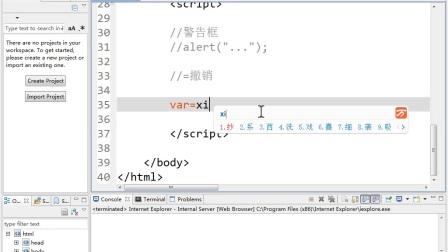 代码编程   第一期