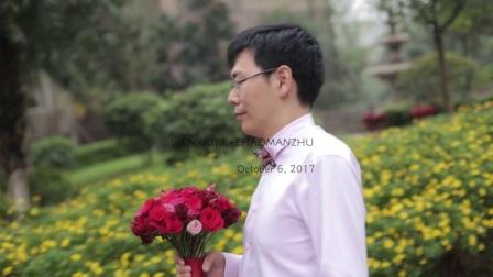 双福恒大酒店-婚礼图片