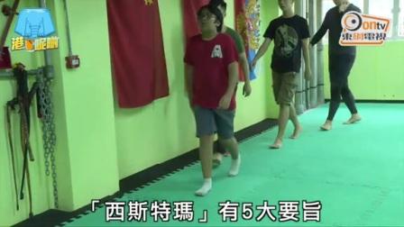 暴力版瑜伽殺入香港 摸頭打喊路係咩玩法?|即時新聞|港澳|on.cc東網