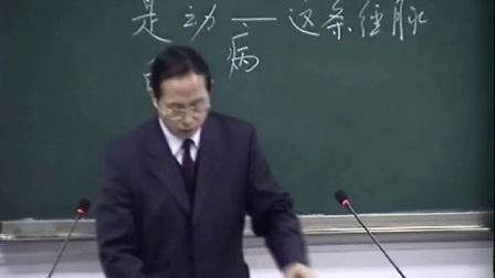 成都中医药大学针炙学87讲35
