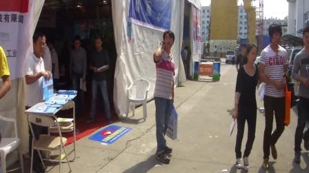 浙江温州弹簧机会展热闹视频,项小姐提供