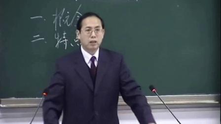 成都中医药大学针炙学87讲34