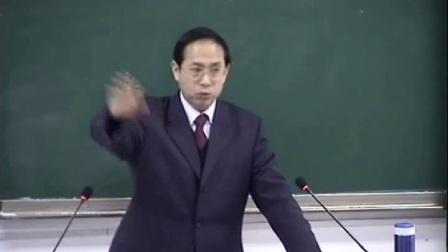 成都中医药大学针炙学87讲31