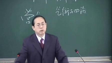 成都中医药大学针炙学87讲37