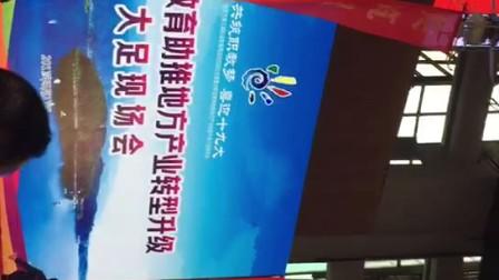 【国飞航空】重庆大足体育馆室内无人机飞行成功