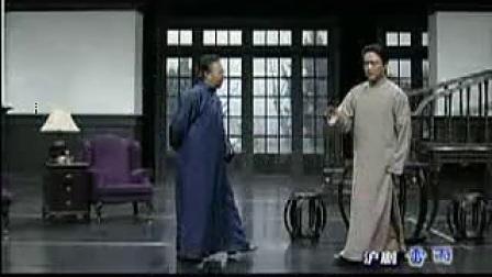 大型现代沪剧——雷雨(新版)01