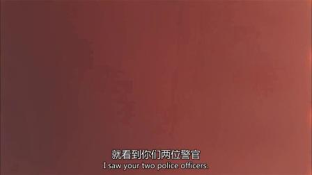 天堂岛疑云 第五季 01 乔纳森运毒暴露 乞求富翁勿报警
