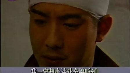 沪剧电视剧《昨夜情》第三集--蓝天制作