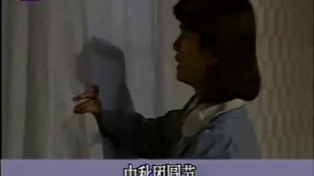 沪剧电视剧《昨夜情》第五集--蓝天制作