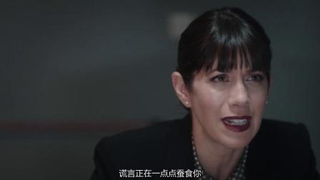 班克斯督查 第四季 04 不在场证据被揭 卡默无奈说隐情