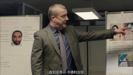 班克斯督查 第四季 03 马可斯身份特殊 曾当证人惩罪