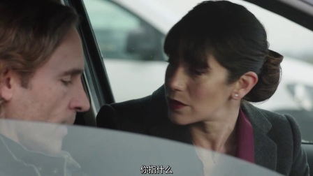 班克斯督查 第四季 05 海伦发现前同事 办案或系有关联