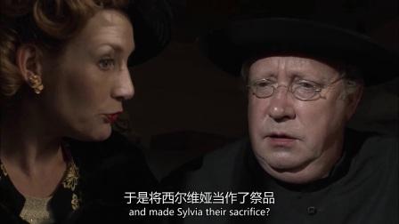 布朗神父 第三季 12 残酷终揭开 骇人献祭吓煞人