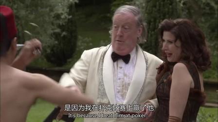 布朗神父 第三季 08 神秘旅店藏危机 妖娆老板魅惑人