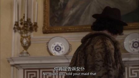 布朗神父 第三季 08 女仆主人换身份 女魔头杀戮盛宴