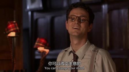 布朗神父 第四季 01 神父险些遭 局长闯入抓凶手