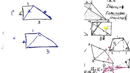 高中数学-立体几何-线面垂直-直柱体-必会题(2)