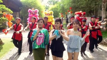天下共欢喜迎春 M-Girls 2017 贺岁专辑《过年要红红》