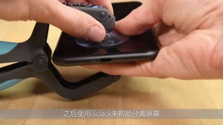 如何维修iPhone 8的显示屏