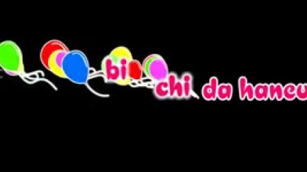 Aegisub karaoke Effect 'Baloon'