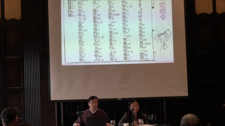 """Kunqu Singers and their Performance of Ci Songs"" by ZHOU Qin"