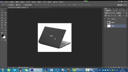 平面设计培训课程 photoshop cs 8.01 ps图片合成教程