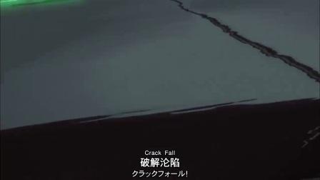 游戏王VRAINS   09