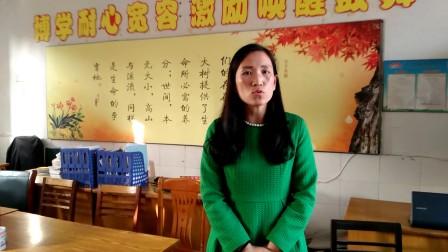 泗阳县实验小学优秀教师单斌谈工低年级教育经验