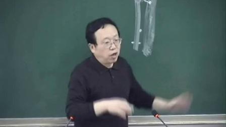《岳氏中医学堂》之成都中医药大学精品课程 针灸学87讲 09