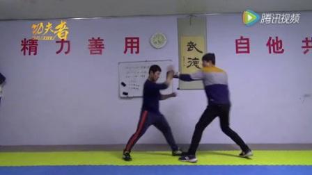 课程推荐:实用形意拳系列课程