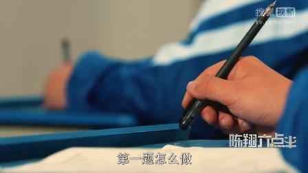 陈翔六点半2017 _33肥胖者难忍歧视上演电梯惊叫