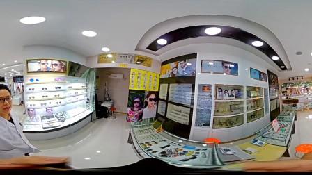 独秀眼镜360全景视频展示