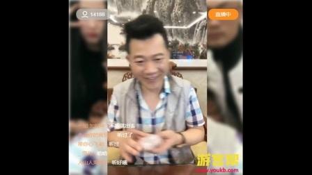 马洪刚_2017年10月9日 第二场直播回放